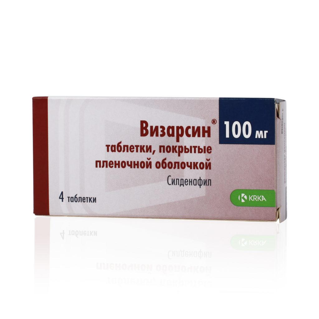 Силденафил или визарсин