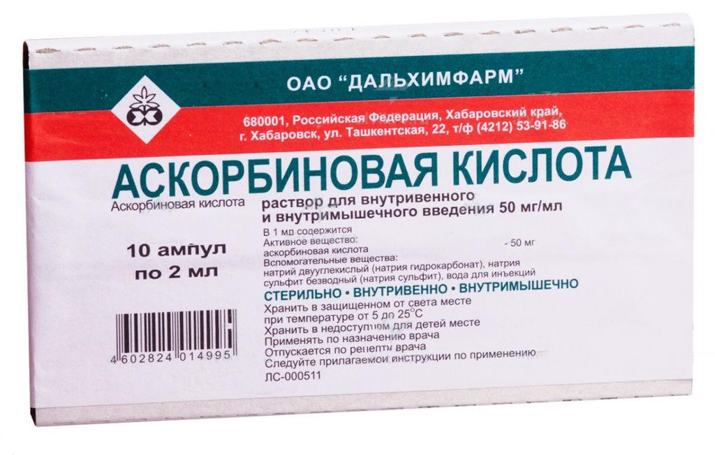 аскорбиновая кислота в ампулах инструкция