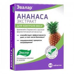 ананас для похудения эвалар отзывы